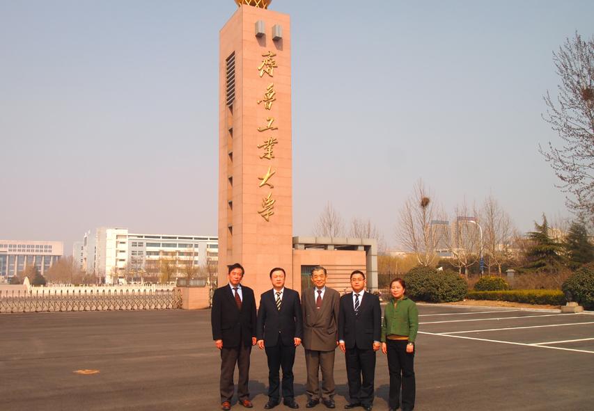 山東工業大学